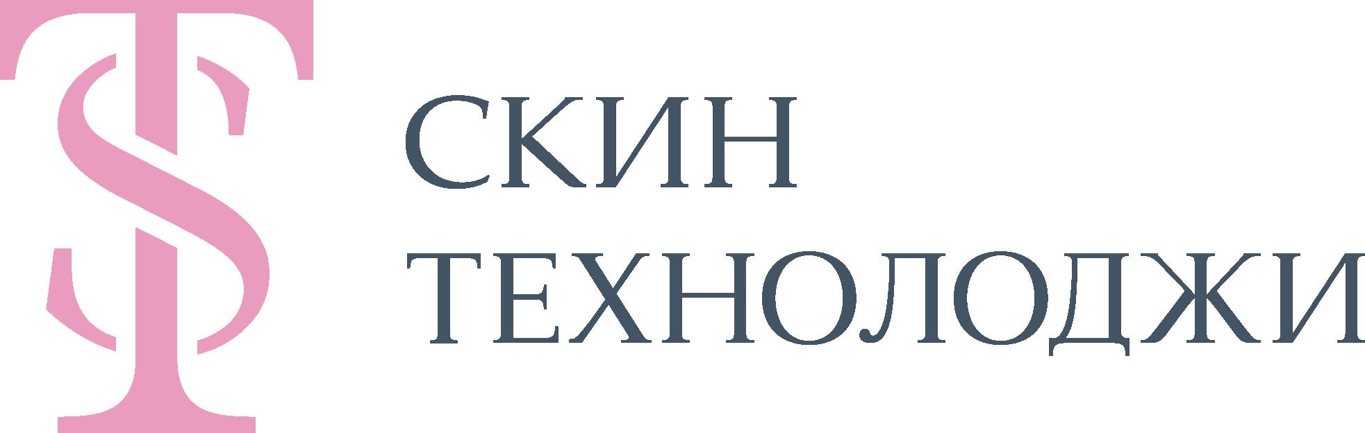 Учебный Центр Косметологии