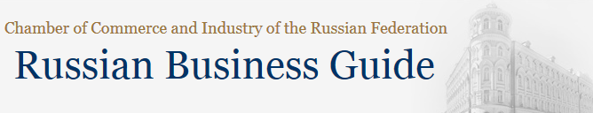 Russian Business Guide