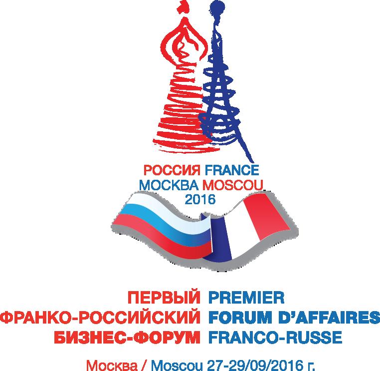 logo_rus_france_forum2016-1