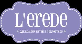 эксклюзивная одежда и аксессуары